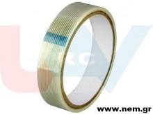 Tape Strap Hinge 20mm -0.5mtr