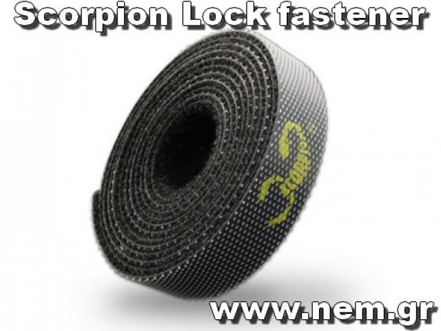 Scorpion Lock Fastener