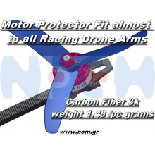 "4.5"" Prop Carbon Motor Arm 5mm thickness x4pcs -D190mm"