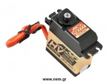 MKS HV777 Digital HV Titanium Gear Servo -38kg-0.10sec
