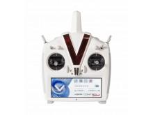 VBar Control Touch, white -05133