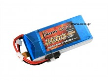 Gens ace 3500mAh 7.4V RX 2S1P Lipo Battery Pack