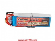 Gens ace 2600mAh 7.4V RX 2S1P Lipo Battery Pack