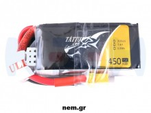 Tattu 450mAh 2S1P 75C 7.4V Lipo Battery Pack