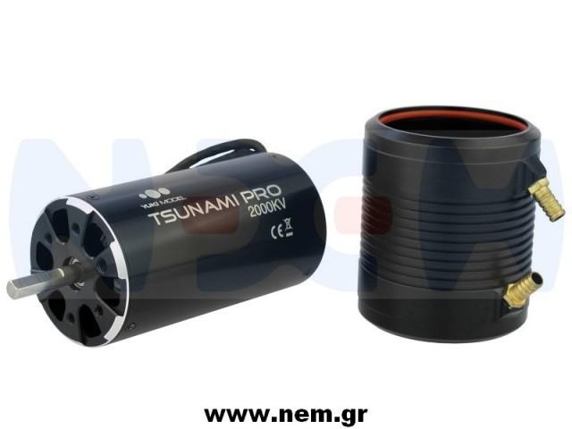 Tsunami Pro Seaking 4074-2000KV Brushless Motor with Cooling case